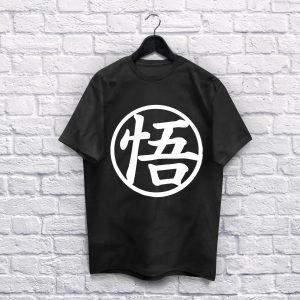 Goku Symbol Black T-Shirt