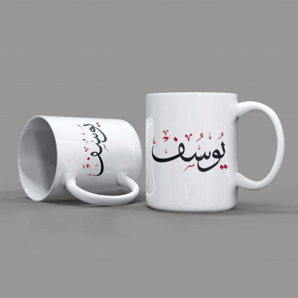 yusuf-mug