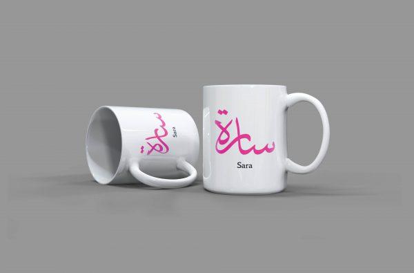 Pink Sara Arabic Mug
